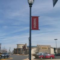 Lexington 2 & Banner Arms